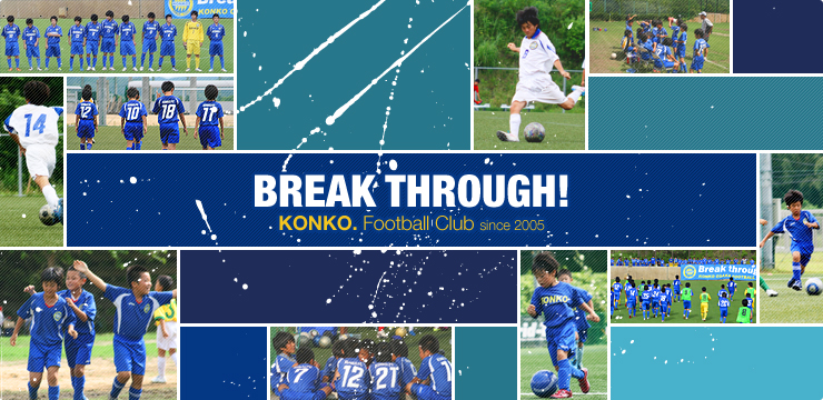 BREAK THROUGH! KONKO Football Club